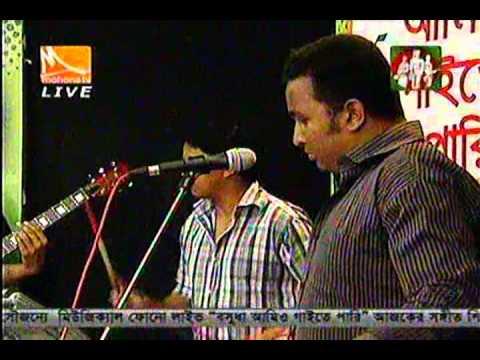 Ekdin Matir Bhitore Hobe Ghor - Oyshee video