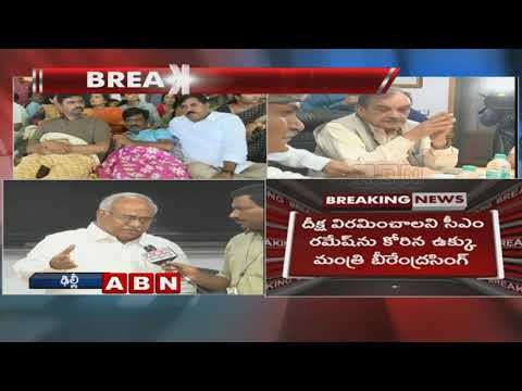 TDP leader kanakamedala Ravindra face to face after meet with Union Minister over kadapa steel plant