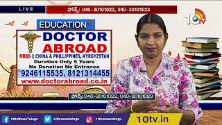 Education Plus | MBBS Abroad with Fees Less Than 18 Lakhs  News