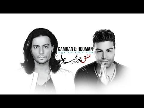 Kamran & Hooman - Eshgh Chize Ajibiye Jedan OFFICIAL VIDEO 4K