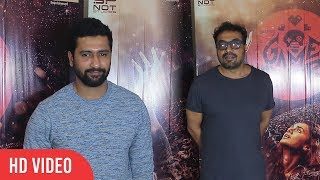 Game Over Movie Special Screening | Vicky Kaushal, Anurag Kashyap