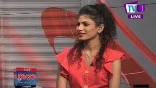 Maayima TV1 14th February 2019