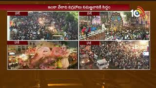 ఇంకా వేలాది వినగనకులు నిమర్జనానికి సిద్ధం..| Ganesh Nimajjanam Live From Mozamjahi Market