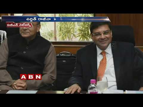 RBI Governor Urjit Patel may resign on Nov 19 due to health issues and Rift with Centre