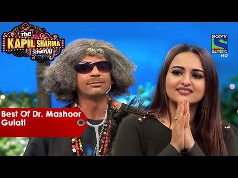 Download Lagu Best Of Dr. Mashoor Gulati - Sonakshi Sinha Special - The Kapil Sharma Show MP3 Free