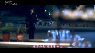 download lagu 彩繁 Movie   T-ara Cry Cry Lovey Dovey gratis