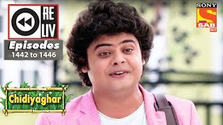 Weekly Reliv | Chidiyaghar | 12th June to 16th June 2017 | Episode 1442 to 1446