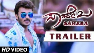 Saheba Official Trailer | Manoranjan Ravichandran, Shanvi Srivastava | V Harikrishna | Bharath