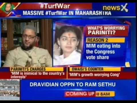 Shinde's daughter calls for ban on MIM