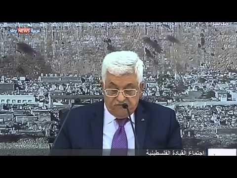 """عباس: """"إنهاء الاحتلال"""" قابل للتشاور"""