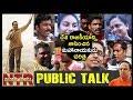 NTR Mahanayakudu Public Talk | NTR Biopic | Balakrishna | Rana | Kalyan Ram | Krish | Vidya Balan