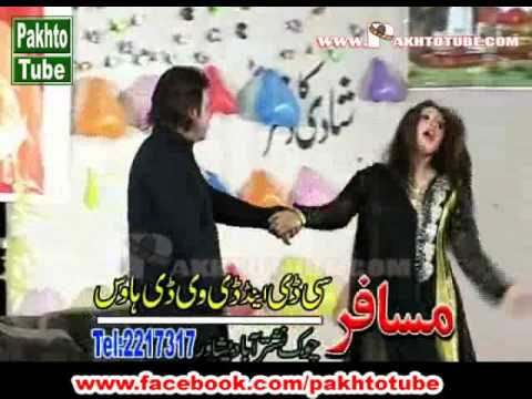 Kiran Khan  Pashto New Mast Hot Saxy Dance , Pashto New Show Meena Pa Di Duniya Jannat Dy Part 23 video