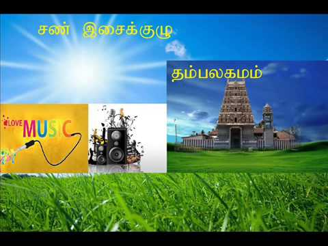 Unper Solla  Thas & Vithu video