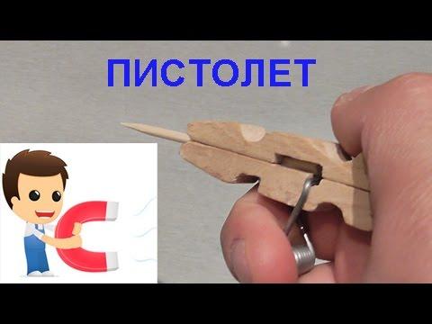 Как сделать самострел
