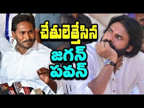 చేతులెత్తేసిన జగన్, పవన్!! | Special Focus on YCP & Janasena Telangana Politics | mana aksharam