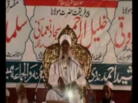 Maulana Sajjad Sahab Nomani At Tahaffuz E Sunnat Wa Azmat E Sahaba Conference 2015 video