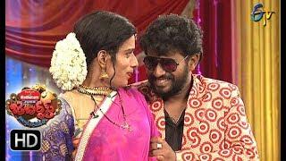 Hyper  Aadi Raijing Raju Performance   Jabardsth   17th August 2017  ETV  Telugu