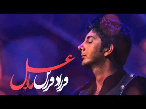 Farzad Farzin -  Mahe Asal [new 2013] video