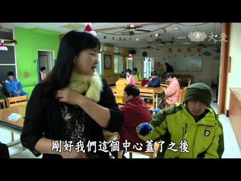 台灣-小人物大英雄-20150209 嘉愛X無限大