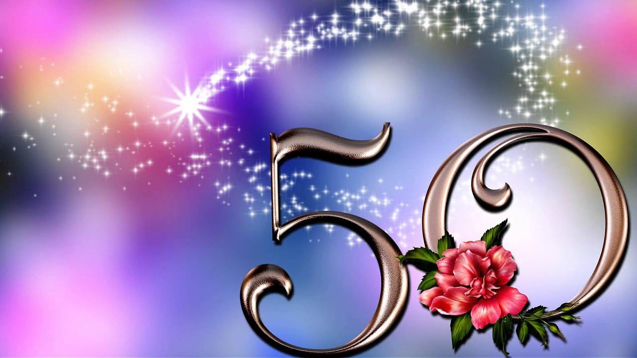 Клипы поздравления с 50 летием