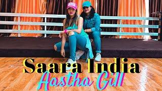 SAARA INDIA  Aastha Gill ft Priyank Sharma  Anrene