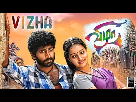 Vizha Tamil Movie | Super Hit Movie