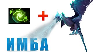 Dota 2 International 2015. Winter Wyvern + Refresher