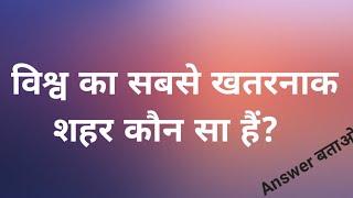 10 मजेदार पहेलियाँ|Paheliyan In Hindi