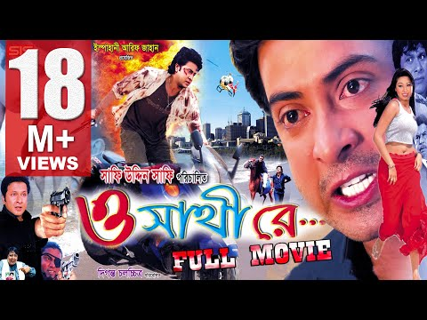 media aashiqui 2 oh khuda songs pk