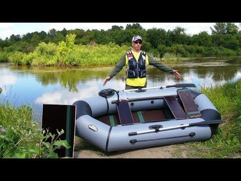 лодки до 215 кг
