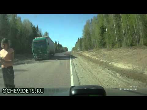 Страшное ДТП на трассе Архангельск - Москва