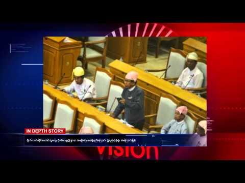 Rvision Daily News in Burmese 16 Feb 2015