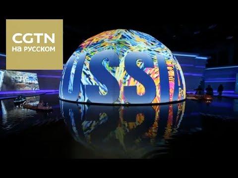 На ЭКСПО-2017 Россия показывает достижения в освоении арктического региона [Age 0+]