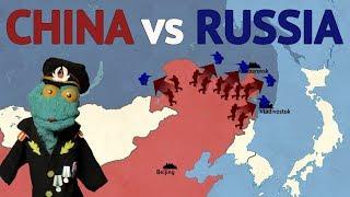 China vs Russia (2017)