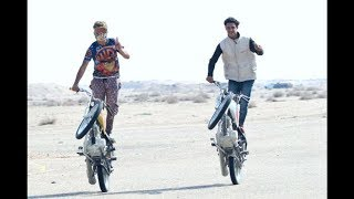 Bike Wheeling - One Wheeling in Pakistan