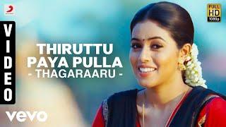 Thagaraaru - Thiruttu Paya Pulla Video | Arulnitdhi, Poorna | Dharan Kumar