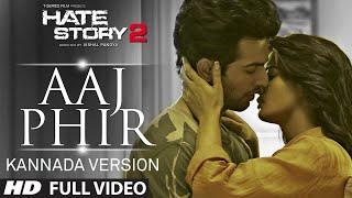 Hate Story 2 : Aaj Phir Tumpe Kannada Version Ft. Hot Surveen Chawla | Aman Trikha, Khushbu Jain