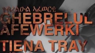 Eritrean new music 2016 Elalkum Nafike Ghebrelul Afewerki