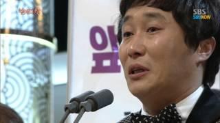 SBS [2013연예대상] - 대상 '김병만'