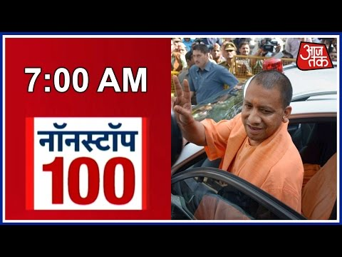 Non Stop 100: UP School Asks Students To Get 'Yogi Adityanath Haircut', Parents Protests