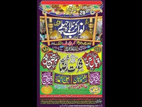 Live majlis 20th  Safar 2018 Mamdot  Talagang