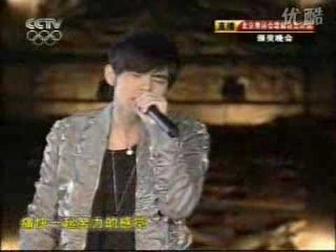 JAY CHOU!The music《千山万水》for Beijing 2008!