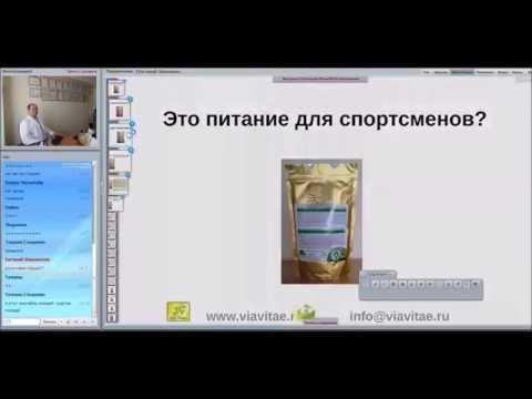 """Презентация белкового фито-коктейля """"Здоровье семьи"""""""