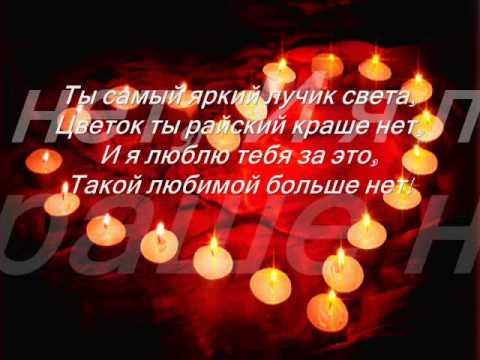 фото я тебя люблю тебя: