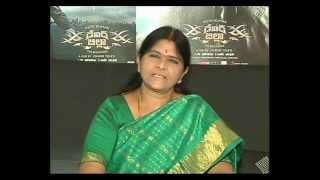 David Billa - David Billa Movie Press Meet
