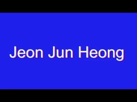 Expand your vocabulary and learn how to say new words: http://www.dictionaryvoice.com/How_To_Pronounce_Jeon_Jun_Heong.html Please leave a Like, a Comment, and Share. Bookmark us and share:...