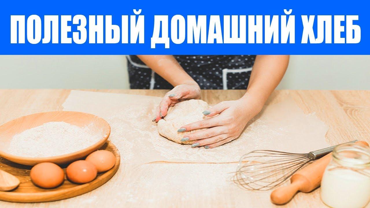 Как сделать дом хлебный 818