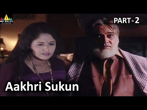 Aap Beeti Aakhri Sukun Part - 2 | Hindi TV Serials | Aatma Ki Khaniyan | Sri Balaji Video
