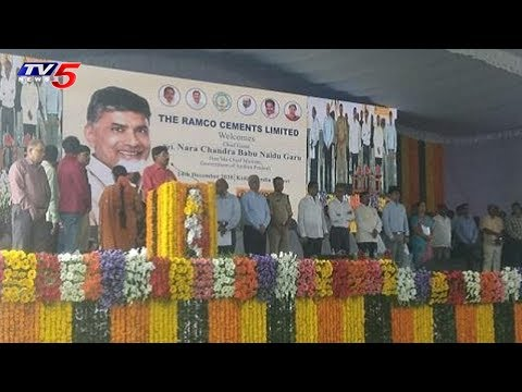 CM Chandrababu Video Conference after laying Foundation Stone for Ramco Cements in Kurnool | TV5