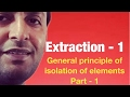 General Principle Of Isolation Of Elements 1, Extraction, Class XII Chemistry
